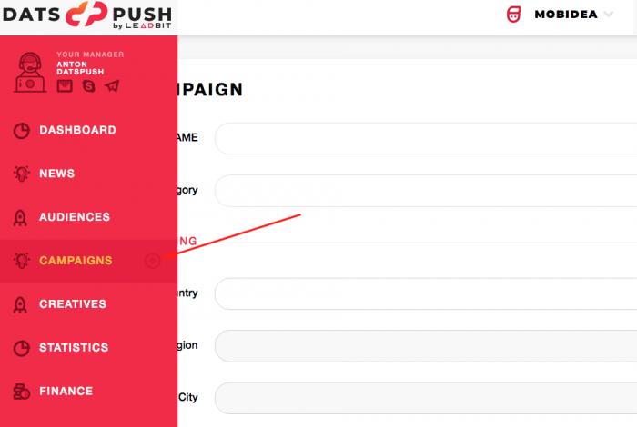create a campaign on datspush